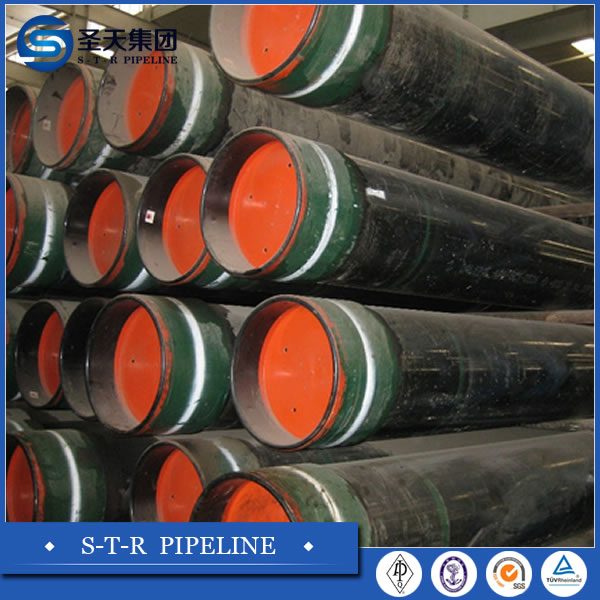 Attractive prices of PLS1/PLS2 mild steel seamless steel tube