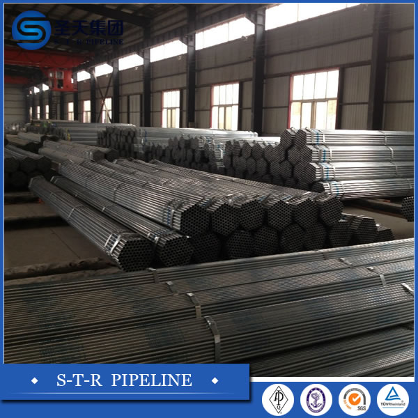seamless pipe tolerance