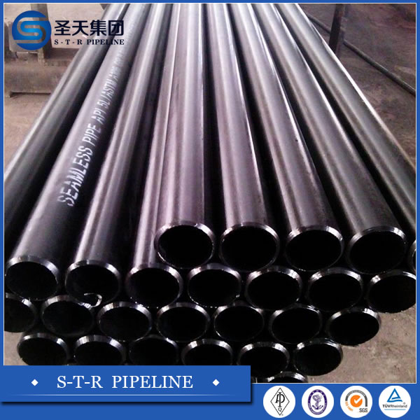 Superior quality seamless carbon steel pipe