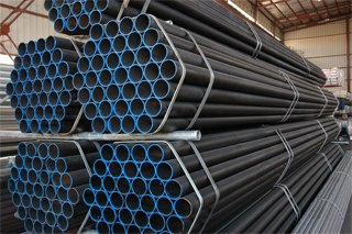 leader seamless steel pipe factory