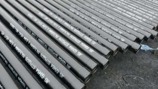 carbon seamless  Steel pipe001