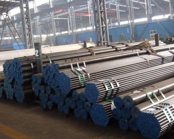API Seamless Steel oil Pipe